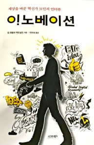Korean cover screengrab